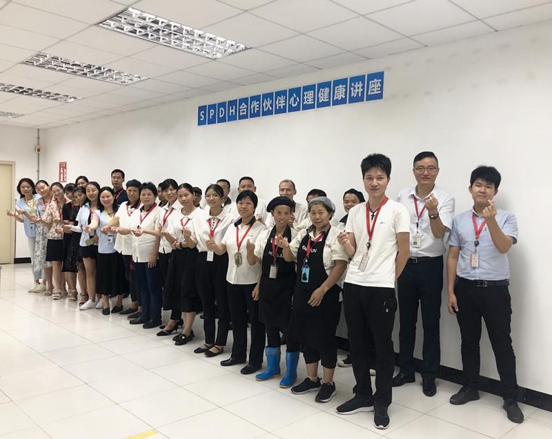【安颖EAP资讯】索尼公司开展一系列员工心理健康讲座