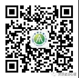 微信图片_20190116173646.jpg