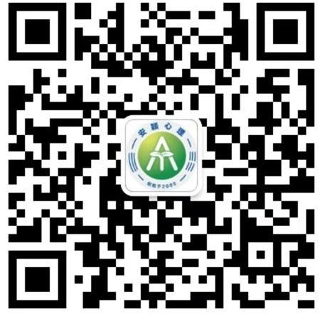 安颖智慧心理公众号二维码(缩小版).jpg